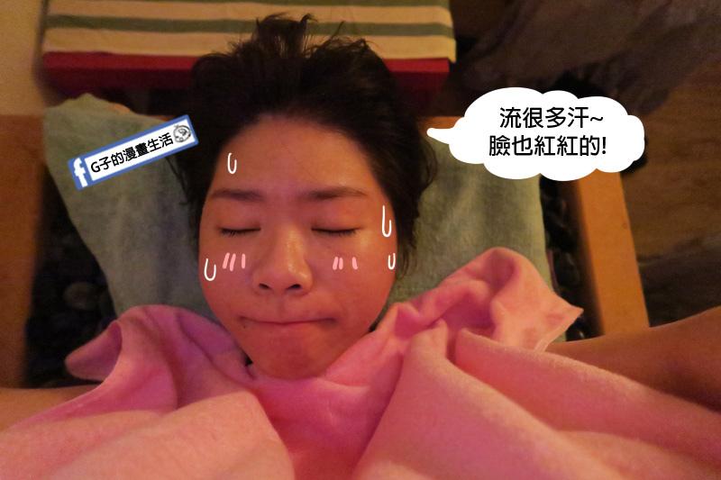 GOMAJI西門站-Color108美學(成都店)岩盤浴+局部精油SPA手技按摩
