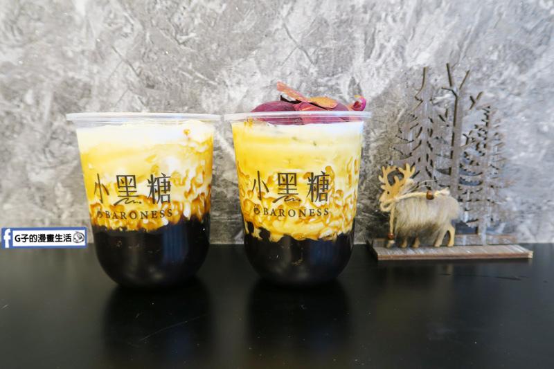 小黑糖飲料店.重慶店.北車黑糖珍珠鮮奶.情人節買一送一活動