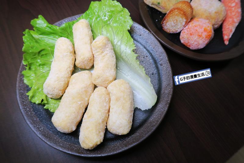板橋府中站-化饈火鍋《原肉、海鮮、時蔬 專賣》