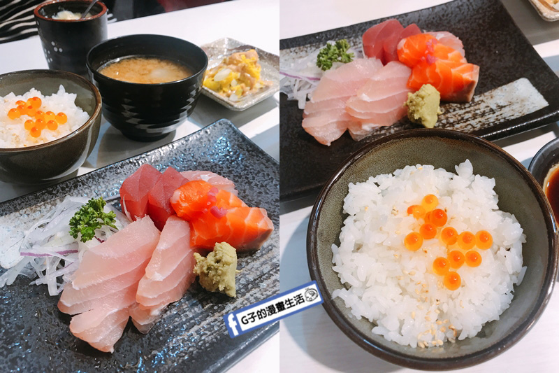 永和-賦居食堂.生魚片.丼飯.定食.日式料理