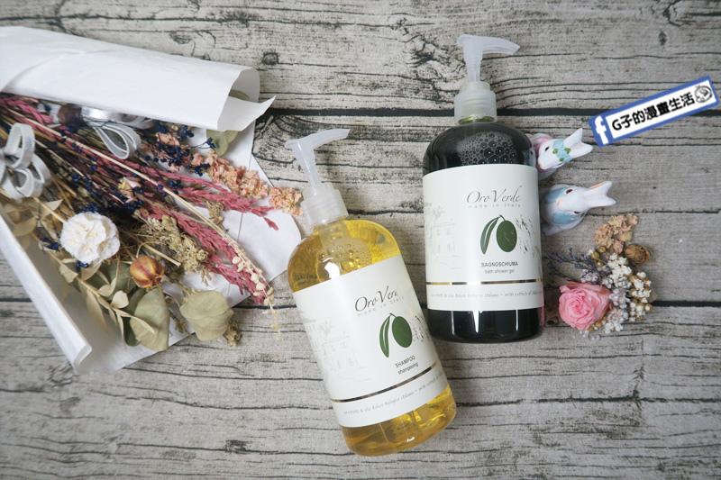 蒂卡娜DETERCOM.義大利.有機黃金橄欖洗浴用品.通過歐盟有機認證.國際五星飯店御用