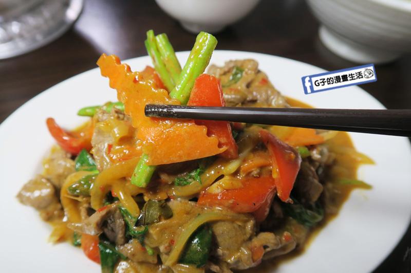 三重菜寮站-暹羅廚房泰式料理.酥炸羅望魚.綠咖哩.涼拌青木瓜絲