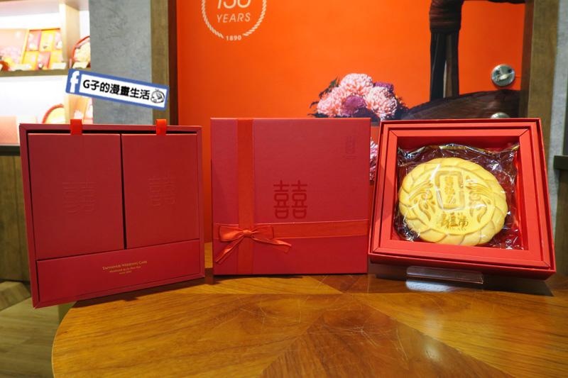 板橋環球-舊振南餅店.結婚喜餅.喜事好合禮盒.iF設計獎.緣禮盒