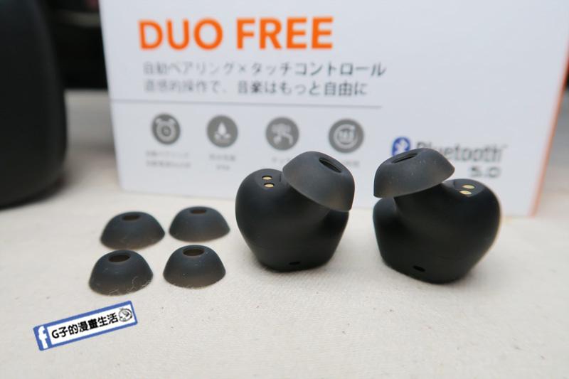 TaoTronics Duo Free真無線藍牙耳機