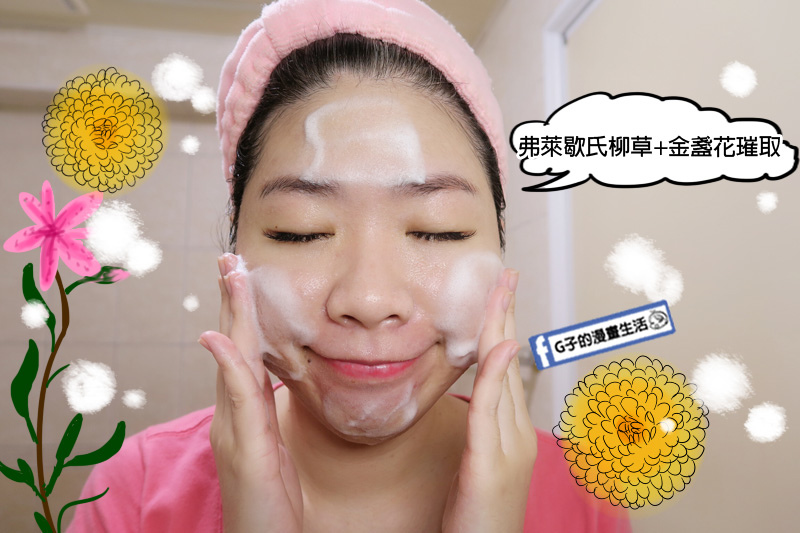 ORIEN'T&Co.舒敏洗顏/刮鬍泡沫開箱
