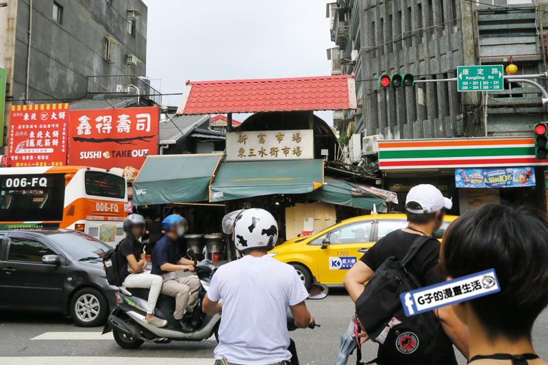 艋舺 龍山寺捷運站 新富市場 東三水街市場