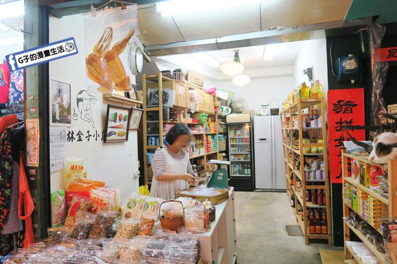 艋舺 龍山寺捷運站 林金子小店