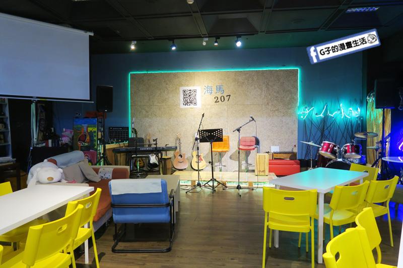 艋舺龍山文創B2-海馬207音樂藝文空間