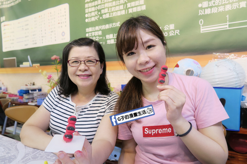 艋舺龍山文創B2-慢旅・地圖空間 DIY黏土糖葫蘆