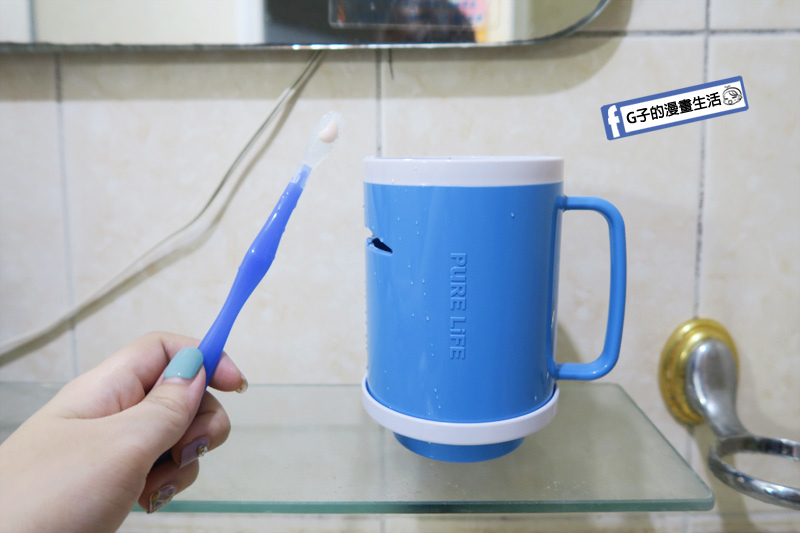 PURE LIFE寶淨 多功能漱口杯試用-開箱分享