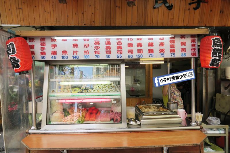永和民享壽司,智光商圈.鮭魚生魚片.傳統壽司.關東煮