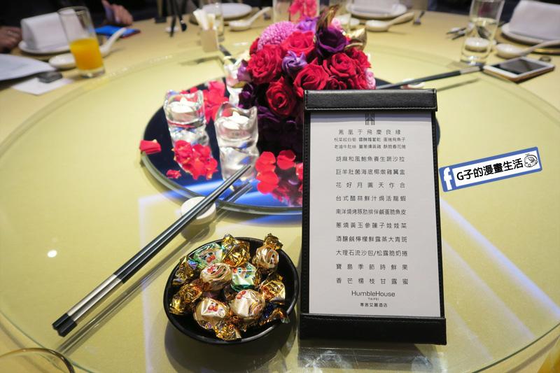 寒舍艾麗酒店 囍悅恆久 婚宴試菜 台北婚宴場地 WEDDINGS新娘物語