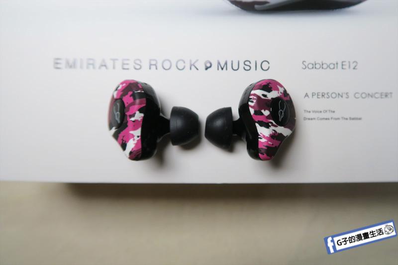 智選家 -Sabbat E12 Pro迷彩新色.真無線藍芽耳機推薦