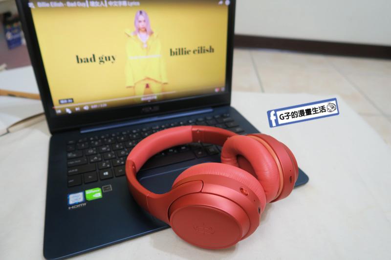 3c開箱-耳罩耳機TaoTronics TT-BH060 降噪耳罩耳機 SoundSurge 60