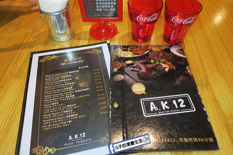 西門町.A.K.12 美式小館.佬墨的日出.美式漢堡.寵物友善餐廳