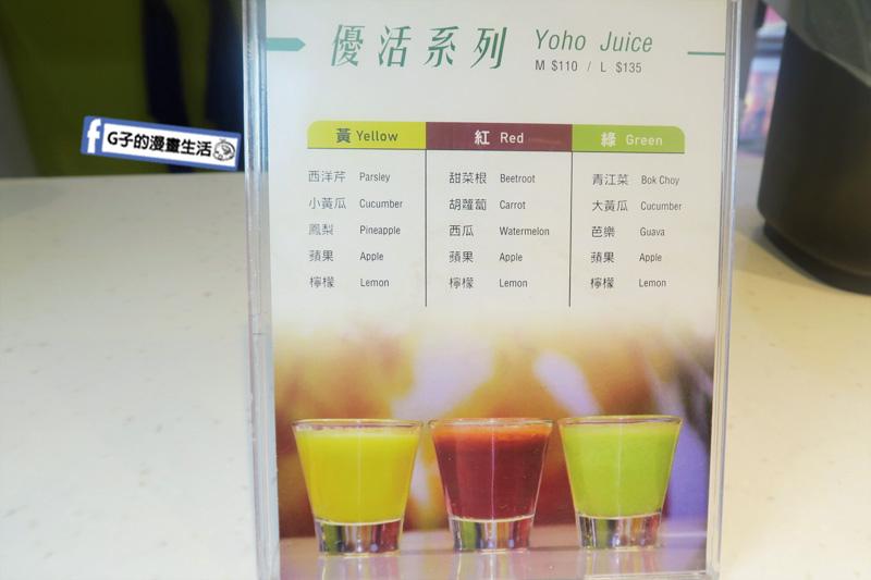 【小巨蛋果汁】Fun Juice丰果汁.不加一滴水