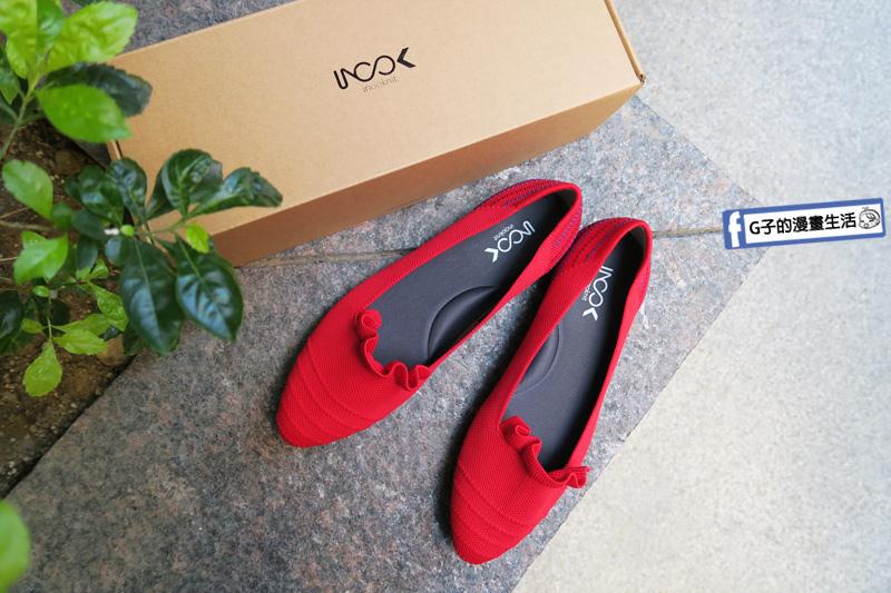 inooknit編織鞋/躍動層迭平底鞋.好穿好走.KYC鞋子.數位針織.膠原蛋白鞋墊