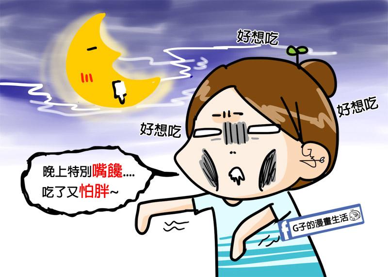 20190917餓-消夜喬山叔叔玉米粒.jpg