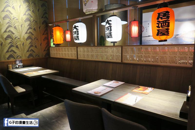 微風信義-大河屋.日式料理.串燒 .燒肉丼飯.居酒屋