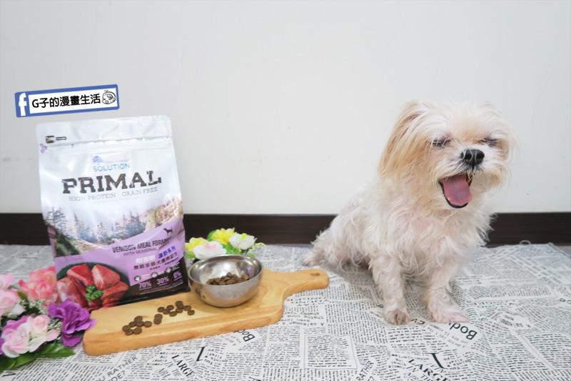 耐吉斯源野Primal系列-無穀狗飼料.低GI.超級食物.高蛋白質.鹿肉
