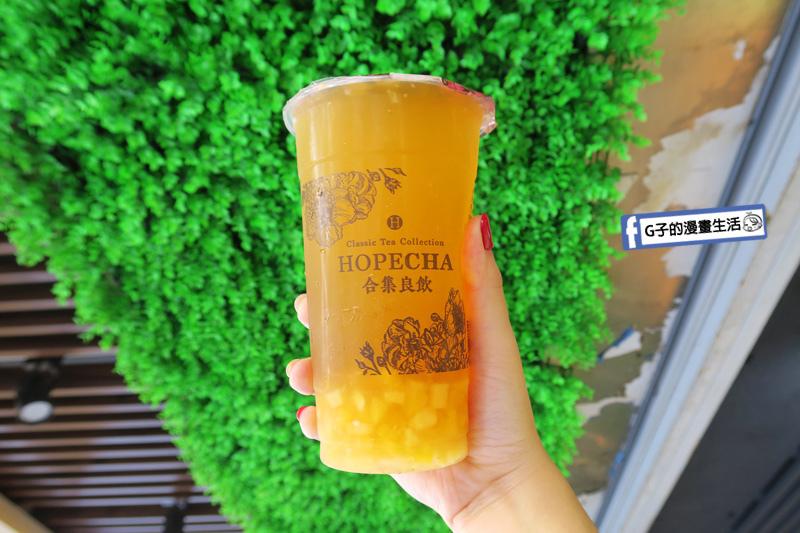 合集良飲.鳳梨綠茶