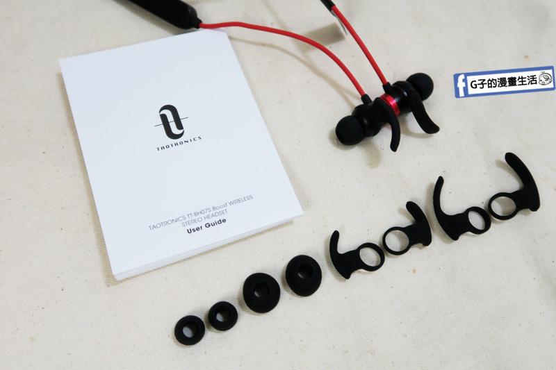 運動藍牙耳機TaoTronics TT-BH07S Boost (TT-BH065).重低音推薦.通話品質好WitsPer智選家