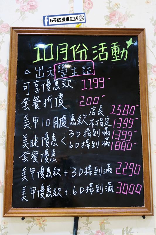 新莊Bling2 Nail(亮亮概念美甲美睫)輔大店.美甲秋冬活動優惠特價