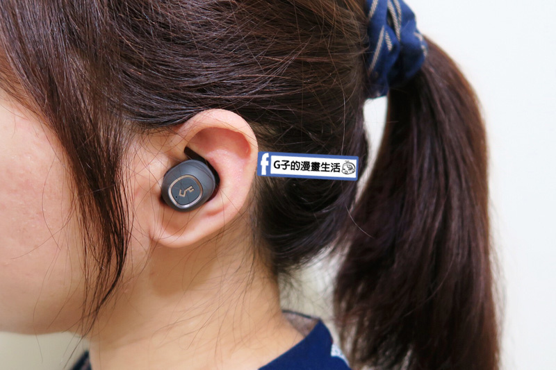 IMG_2412 AUKEY Key Series EP-T10真無線藍牙耳機.石墨烯振膜耳機.11.11狂歡節開箱