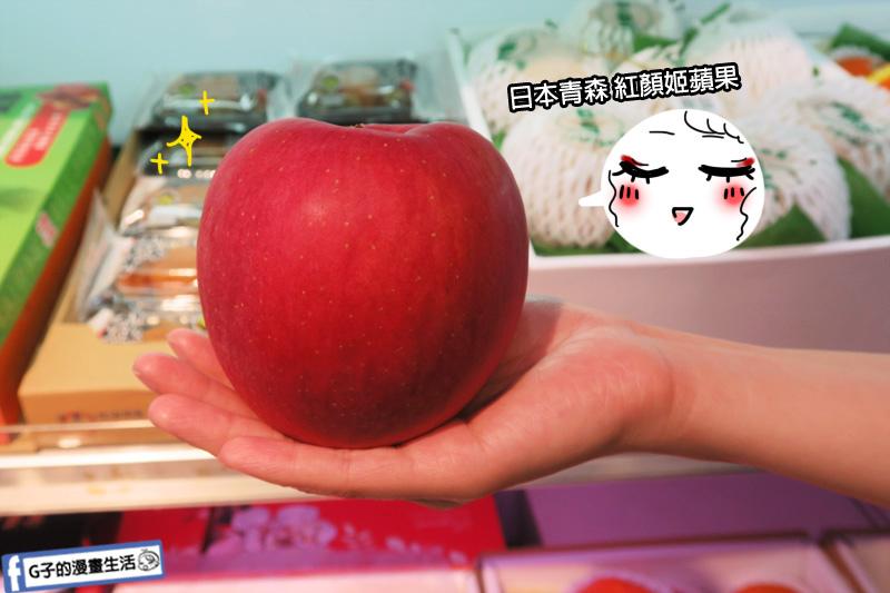 台北農林水果.日本青森紅顏姬蘋果.過年禮盒.日本水果禮盒.水果禮盒宅配
