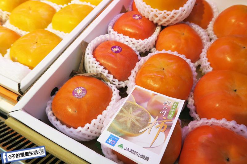 台北農林水果.日本和歌山 黑糖蜜柿