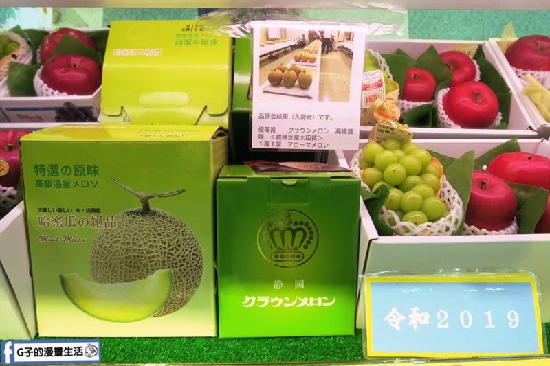 日本靜岡溫室哈密瓜.日本哈密瓜-日本水果禮盒