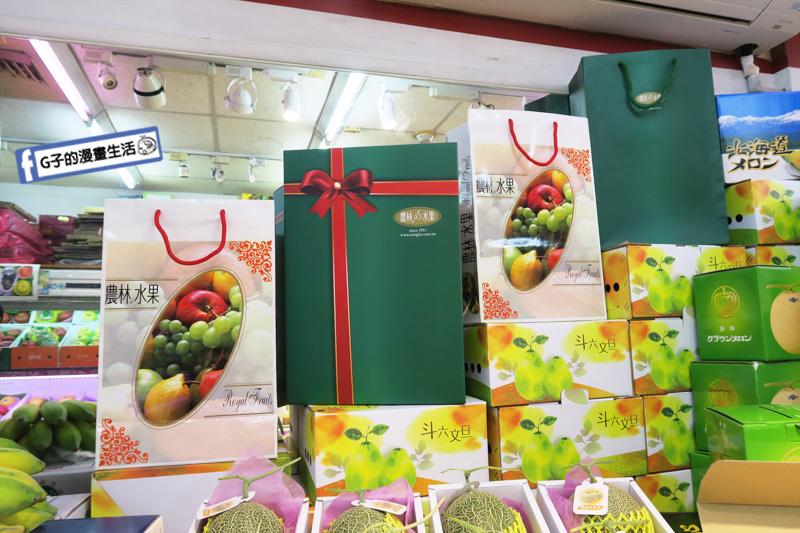 台北農林水果.水果禮盒.水果禮盒宅配