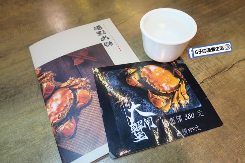 港點大師-台北三創美食.大閘蟹.小龍蝦粉絲煲.燒賣.蒸餃.腸粉