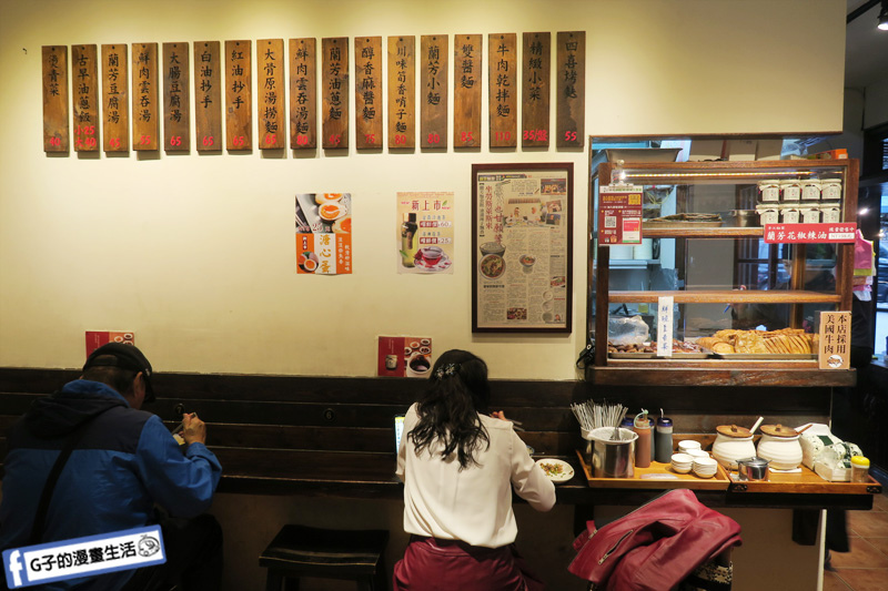 遼寧夜市/街 蘭芳麵食館.滷味舖.食尚玩家專訪 南京復興站. 花椒麵 花椒辣油 花椒滷味