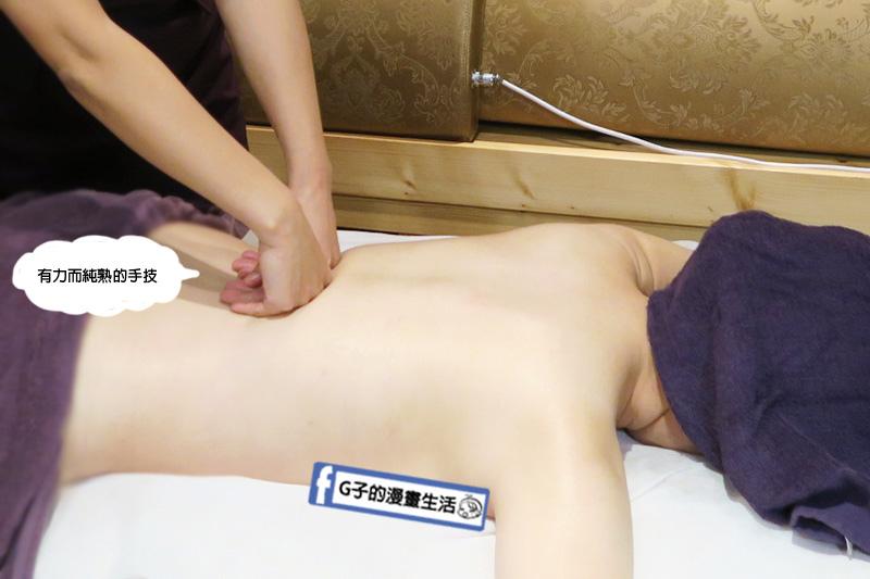 蘆洲SPA-嫚聆國際美容美體.快樂蒙+背部按摩.岩盤浴