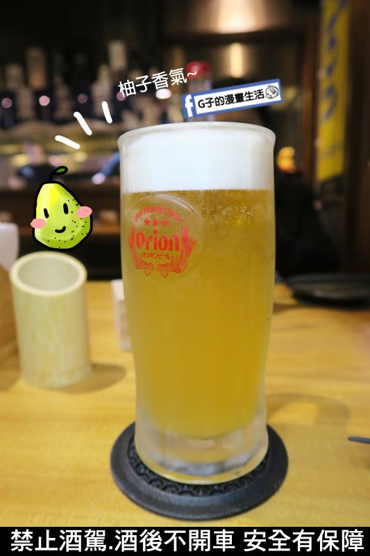 永和弄爹串燒居酒屋.飲んで飲んで串燒居酒屋.沖繩柚子酒