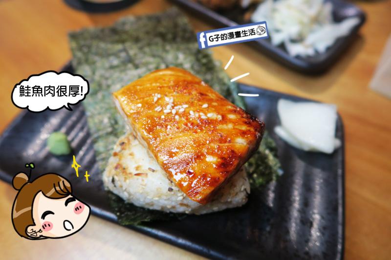 永和弄爹串燒居酒屋.飲んで飲んで串燒居酒屋.烤鮭魚飯糰