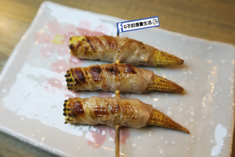 【東區居酒屋】創作串燒 野崎.串燒.豬肉捲盛合.創意料理