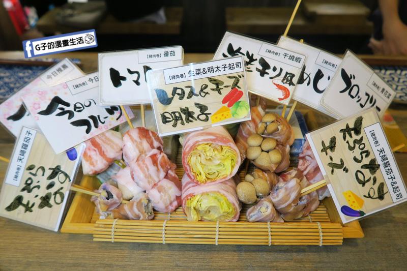 IMG_4500【東區居酒屋】創作串燒 野崎.串燒.豬肉捲盛合.創意料理