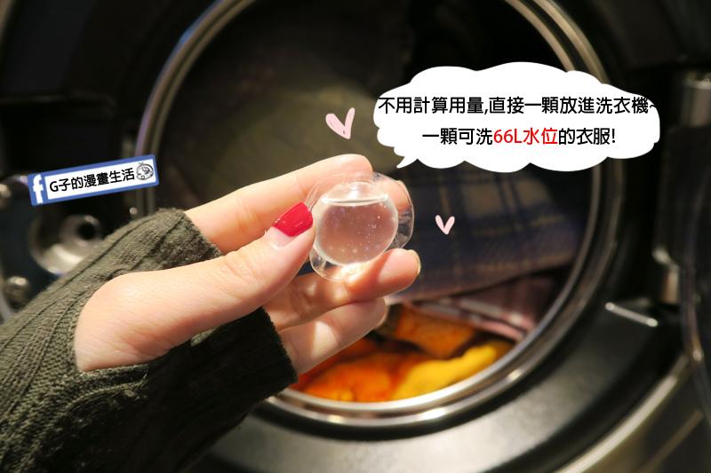 開箱-佶之屋 水零容Searo.洗衣服膠囊.環保.低泡沫.滾筒洗衣機也可用