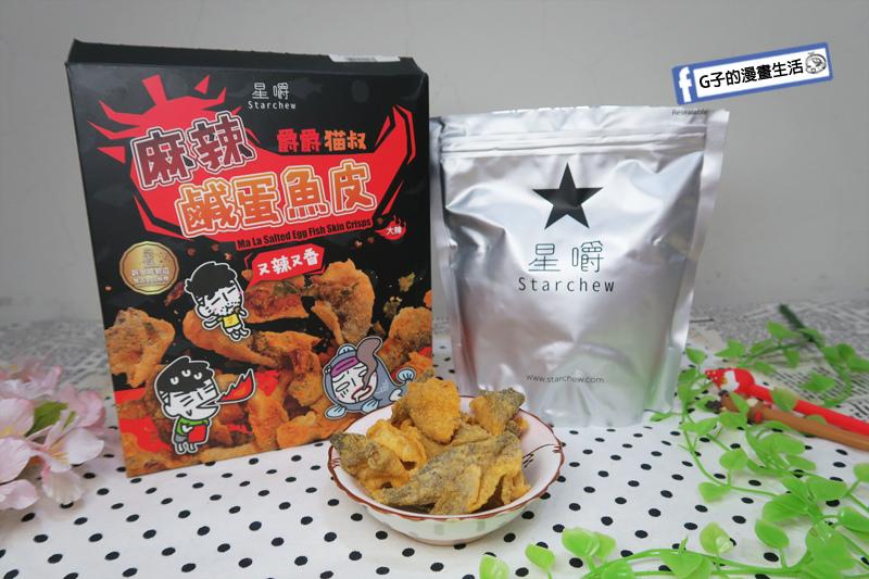 Truefoods臻盛食-異國美食零嘴開箱.網購