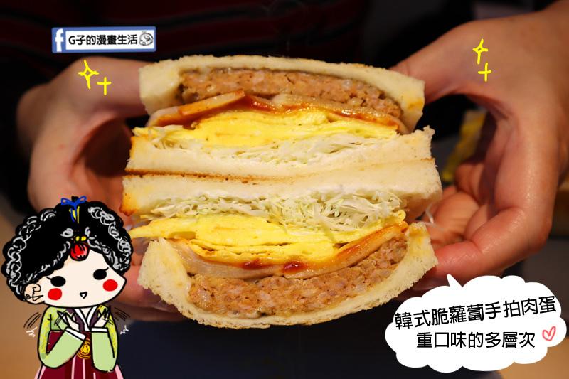 福來早餐店.古亭店.台北肉蛋吐司.早餐店推薦