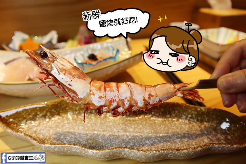 石牌站-漁當家食堂.北投石牌美食.無菜單日本料理.鹽烤香蕉蝦