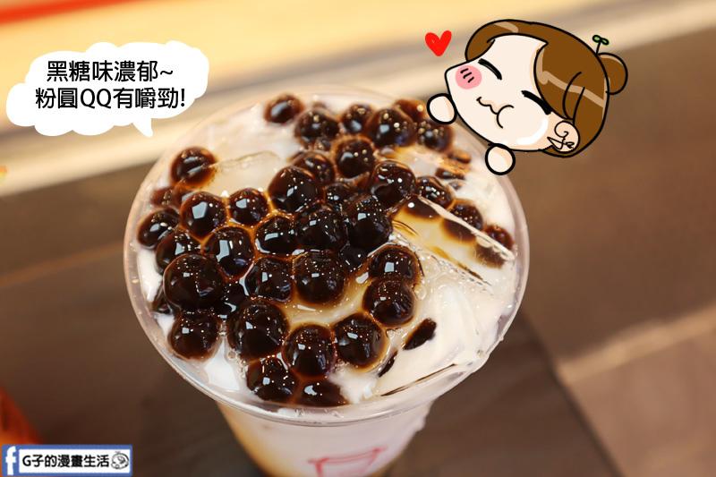 北車-樂杯子咖啡&手作茶飲.黑糖珍珠鮮奶