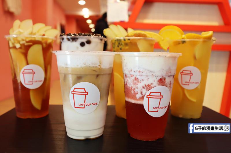 北車-樂杯子咖啡&手作茶飲.北車飲料店.拿鐵咖啡.草莓奶蓋