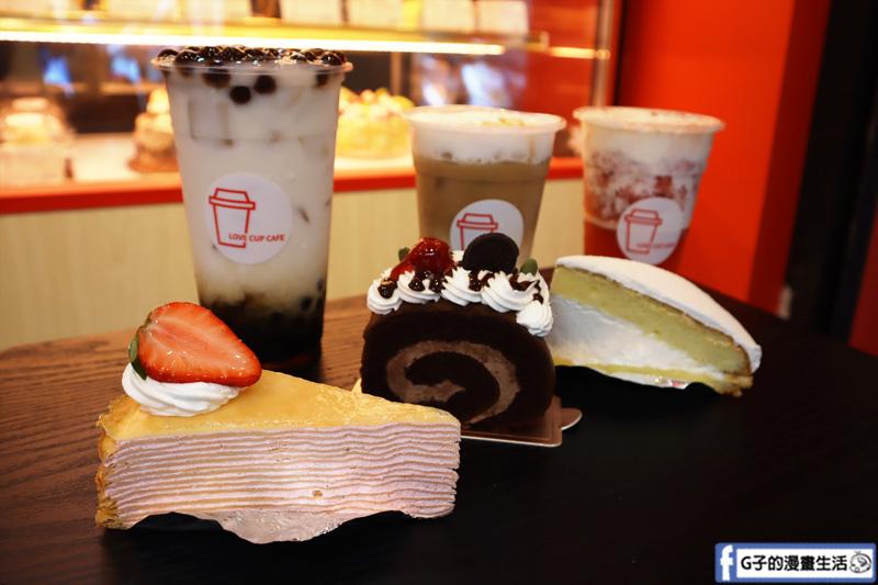 北車-樂杯子咖啡&手作茶飲.可搭配蛋糕甜點.上班族下午茶