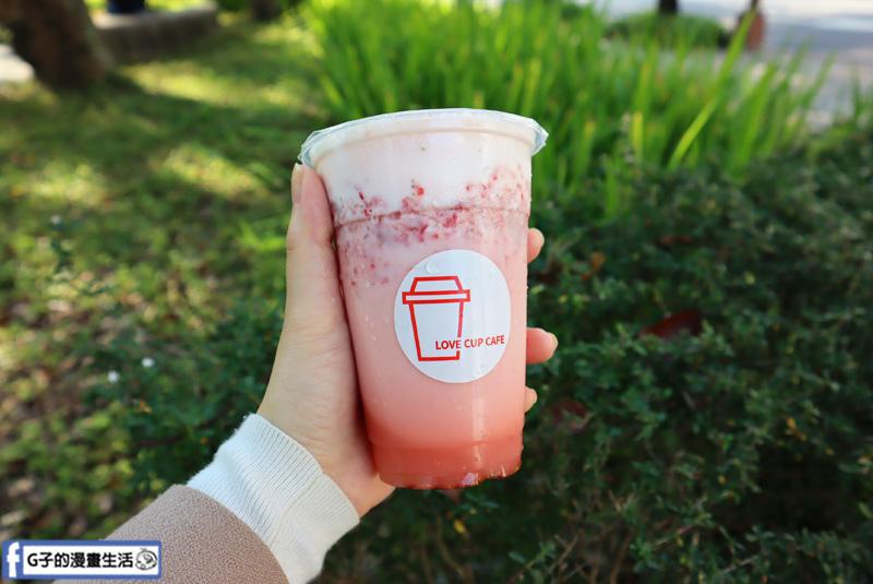 北車-樂杯子咖啡&手作茶飲.草莓奶蓋