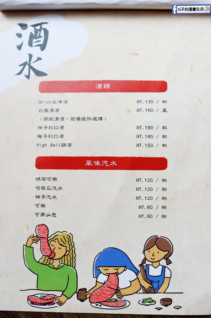 【東區牛舌】起上小法師 牛舌炭燒專門店菜單MENU