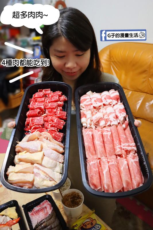 肉多多火鍋.外帶分享餐.飽胃站外帶呷飽分享餐.最狂肉量1,800公克