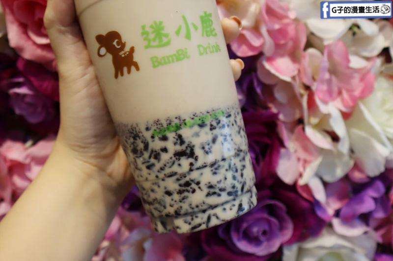 中和飲料店-迷小鹿精緻手作飲品.紫米奶茶必喝